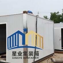 杭州移动轻钢别墅定做图片