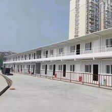 北京移动轻钢别墅