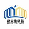 北京星业集装箱租赁有限公司(孙经理)