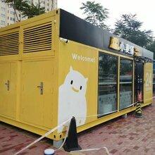 北京集装箱活动房价格质量优良