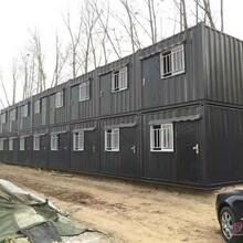 专业生产集装箱别墅厂家质量优良图片