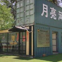 北京星业集装箱集装箱别墅质量优良