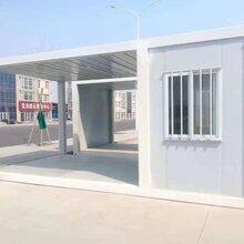 北京现货集装箱车创意集装箱