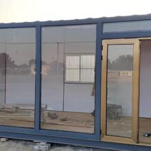 优质集装箱活动房尺寸质量优良图片