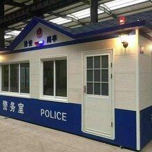 北京轻钢别墅厂家质量优良