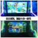 42寸歡樂射水兒童投幣親子互動游戲機