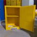 工業易燃品儲存柜化學品安全柜防火防爆柜