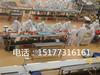 正規海外勞務塞內加爾高薪急聘木工電工鋼筋工
