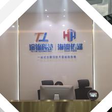 重慶途錦網站建設