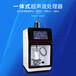 上海方需NE-1200Z一體式超聲波處理器破碎儀萃取中藥乳化粉碎