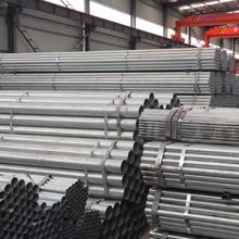 贵州1.2寸外径42DN32热镀锌钢〗管批发图片