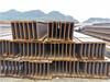 貴州H型鋼經銷商_H型鋼梁_熱軋H型鋼