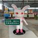 龙岩房地产吉祥物雕塑定制厂家