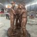 深圳大型戶外主題雕塑玻璃鋼人物造型