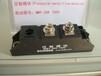 陽泉濟柴/勝動機組壓敏模塊,MMY-20K750V