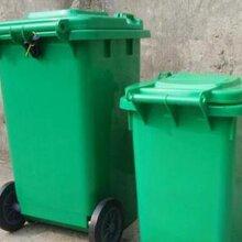 供兰州垃圾桶设备机器和甘肃环卫垃圾桶报价图片
