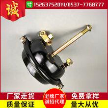 专业生产挂车刹车分泵批发刹车制动气室便宜的刹车分泵厂家图片