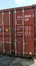 二手貨柜集裝箱鐵路集裝箱海運集裝箱圖片