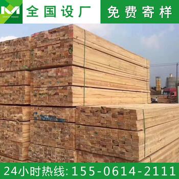 名和沪中建筑木方木材加工厂太仓建筑方木价格建筑木方厂家
