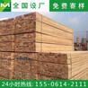 名和沪中建筑木方木材加工厂太仓建筑方木价格建筑木方厂家直销