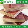 名和沪中木材加工厂批发建筑木方花旗松木方太仓木方厂家直销
