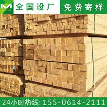 上海名和沪中建筑木方木材加工厂直销樟子松花旗松木方批发价格图片