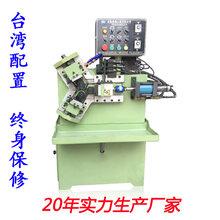 全自动铝管空调管滚糟加工旋尾机滚丝机生产厂家图片