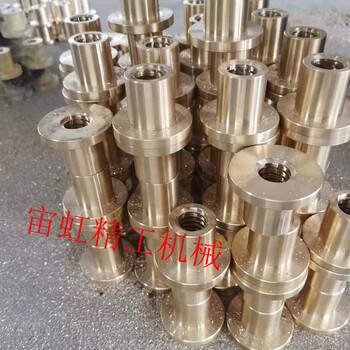 梯形丝杠螺母Tr162-TR600异形螺母定制多款供选多头丝杆