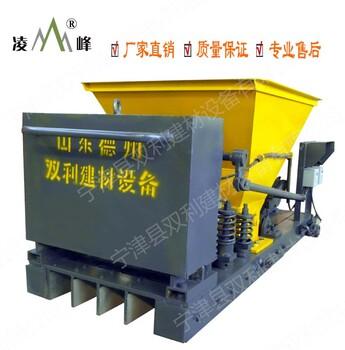 新型水泥立柱机葡萄架水泥立柱机过木机檩条机