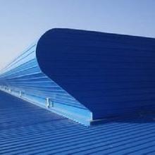 芜湖屋顶排烟天窗厂家直销图片