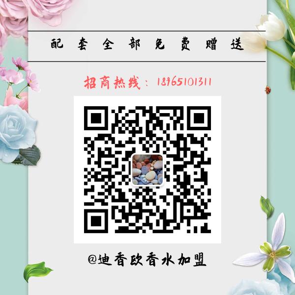 江苏无锡日化用品加盟