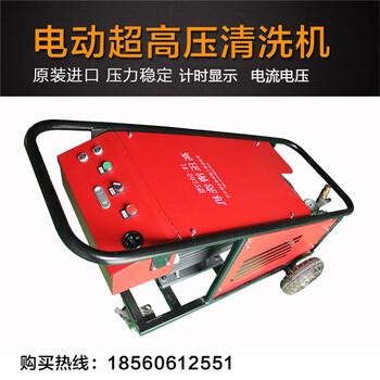 全国快三开奖平台—新疆JR-5022高压清洗机厂家