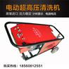 JR-5022高压清