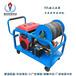 畢節工業冷水高壓清洗機價格