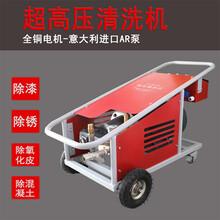 菏泽500公斤超高压清洗机价格图片