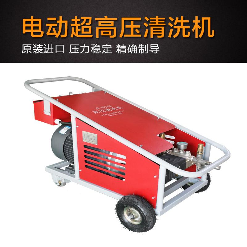 广东深圳41L超大流量换热器清洗机制造商