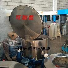 离心脱水机小行脱水机生产厂家图片