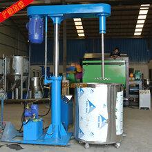 厂家生产高速电动分散机双轴液压分散机化工分散机