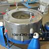 供应深圳三轴离心脱水机304不锈钢铝屑脱水机厂家直销