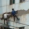 外墙防水工程公司