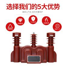 JLSZV10整體澆筑型互感器高壓干式計量箱圖片