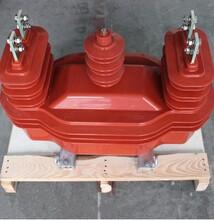 JLSZV10整體澆筑型硅橡膠高壓干式計量箱圖片