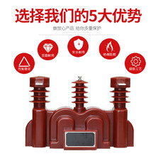 JLSZV10高壓干式計量箱全國十大知名廠家圖片