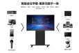 山东济南多媒体教学一体机/电子触摸屏白板/智能黑板/智能班牌