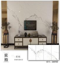 广ξ东佛山厂家1200x2400岩板∏大规格陶瓷大板背景墙图片