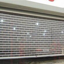 上海萨都奇门业,水晶卷帘门透明卷帘门,水晶门批发图片