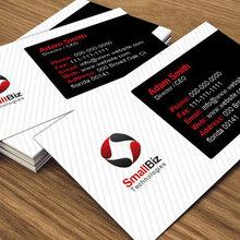 长沙市宣传单设计印刷长沙天心区印刷彩页长沙雨花区单张印刷