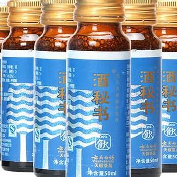 武汉便利店的醒解酒茶饮料,喝多了胃难受吐了怎么办找酒秘书解决有办法