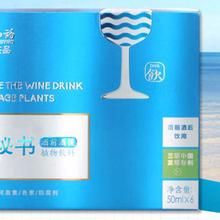 武漢漢口超市什么飲料可以養胃,經常喝酒胃不舒服圖片