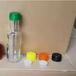 海南泰信塑料蓋,瓶蓋